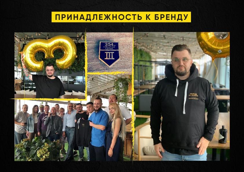 Владимир Денежкин чайхона 1