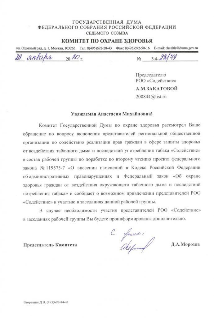 asya-zakatova.jpg