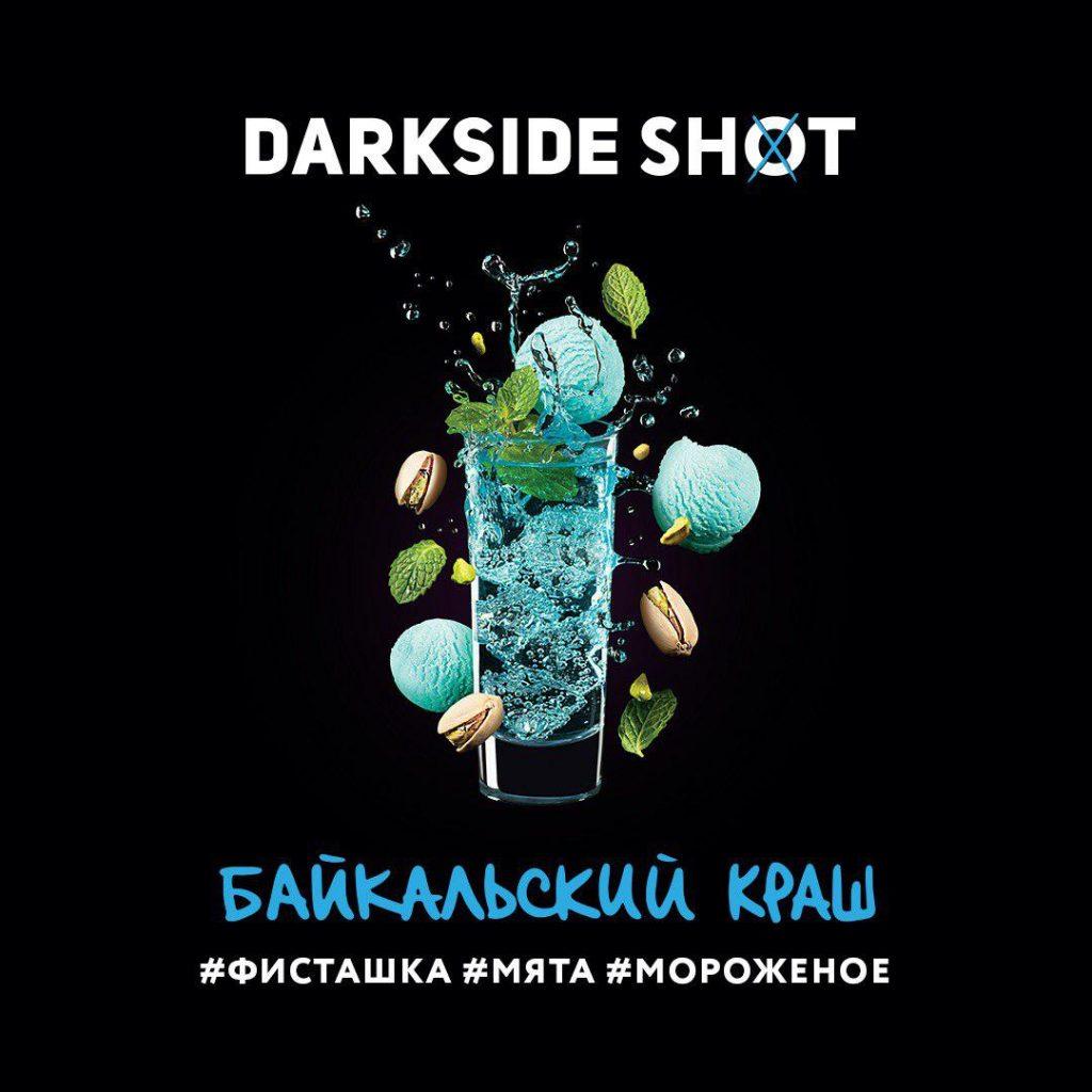 dark-sajd-bajkalskij-krash.jpg