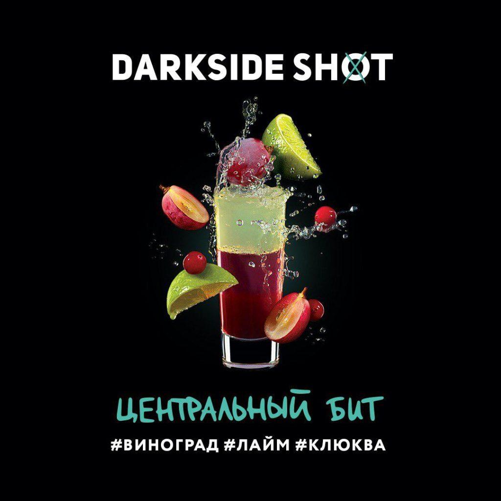 dark-sajd-shot-czentralnyj-bit.jpg