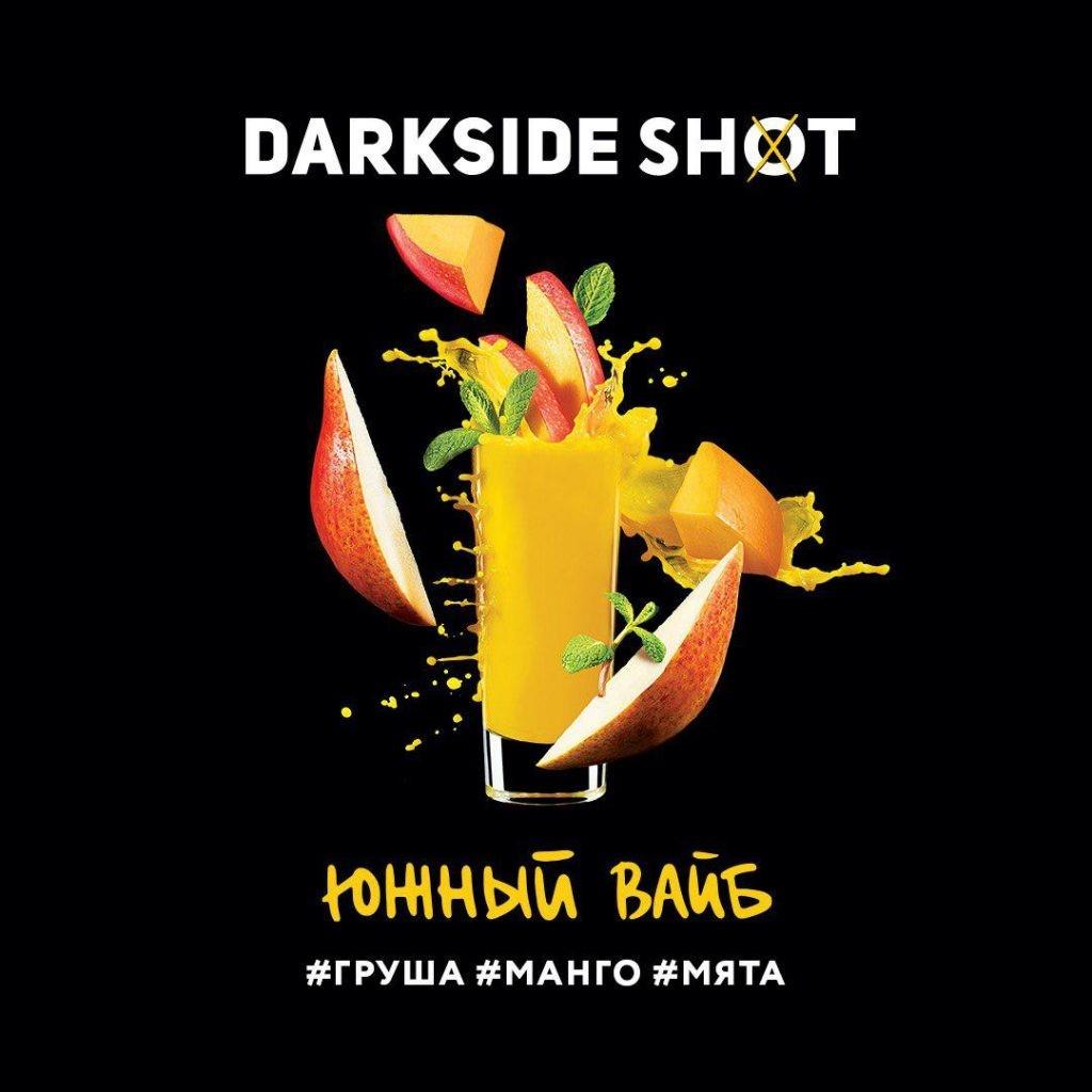 dark-sajd-shot-yuzhnyj-vajb.jpg