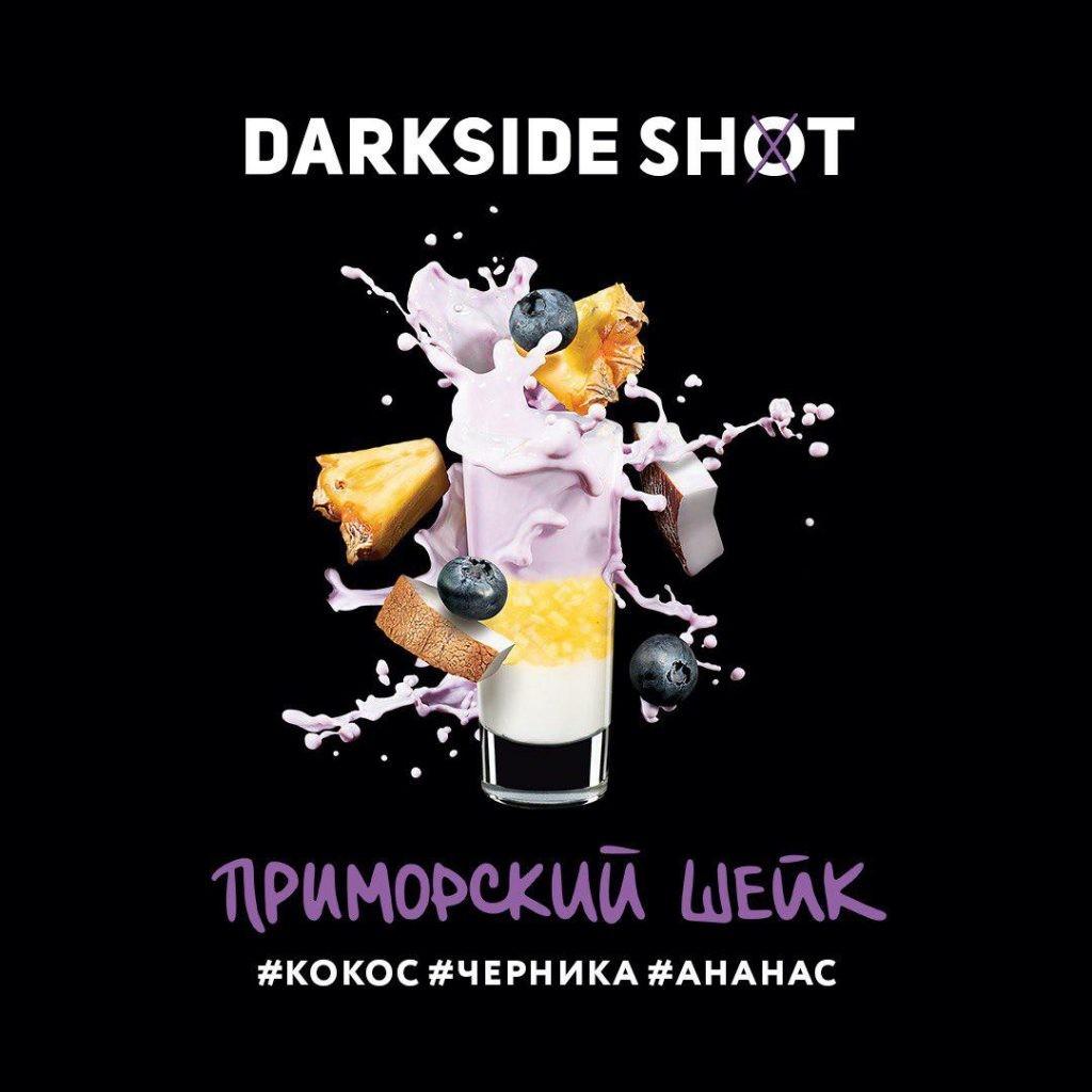 dark-side-shot.jpg