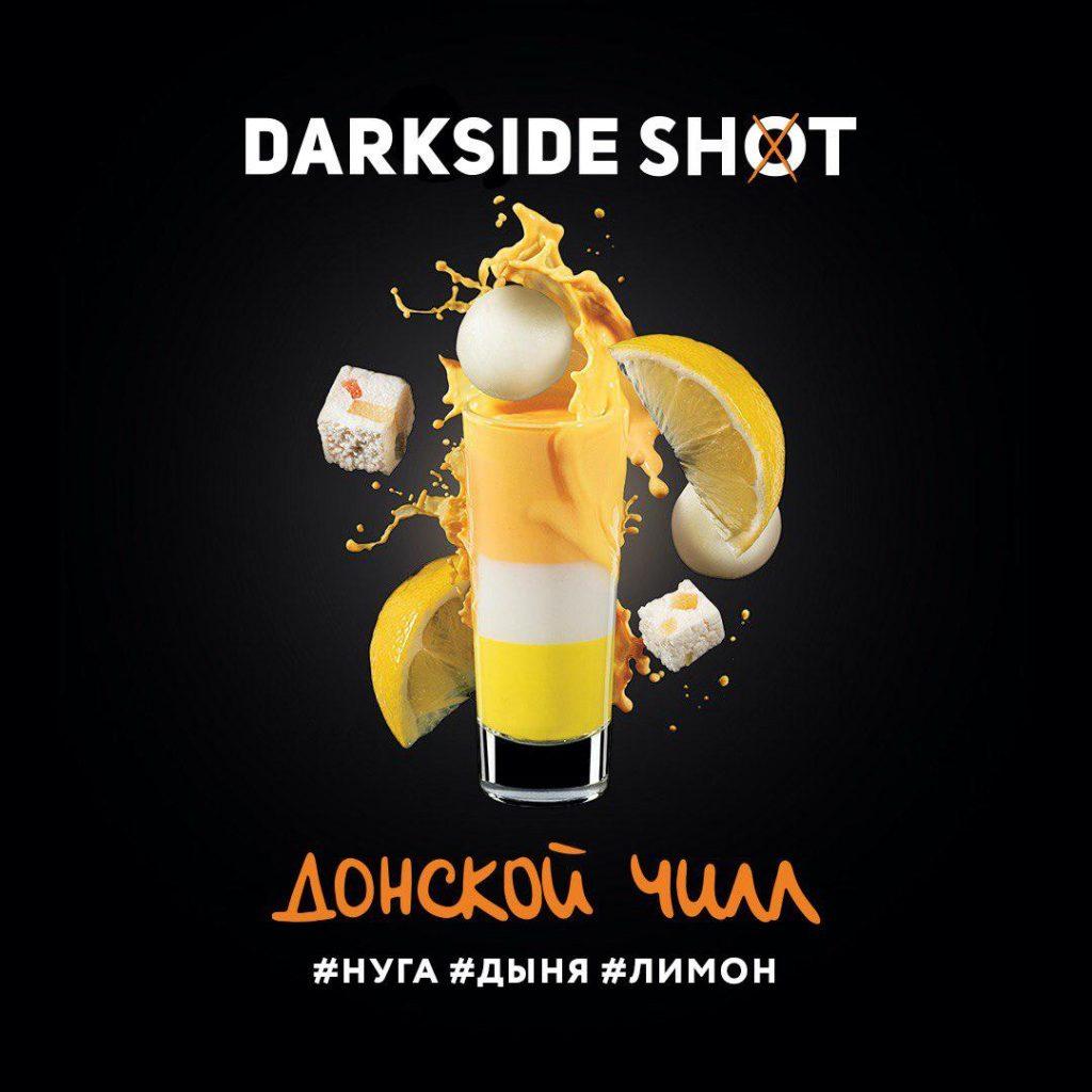 dark-side-shot-donskoj-chill.jpg