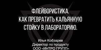 №1-zaglavnaya.jpg