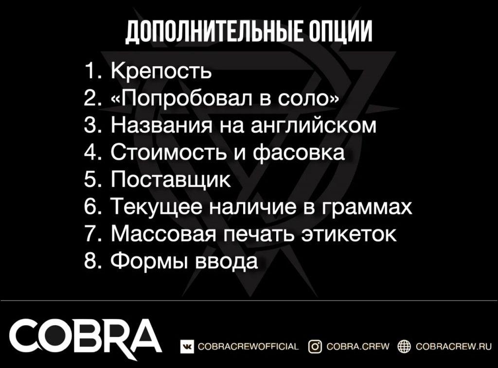 №20-dopniki.jpg