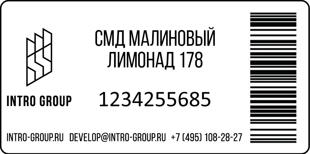 №21-etiketka.jpg