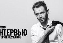 intervyu-grigorij-rodchenkov-1.jpg