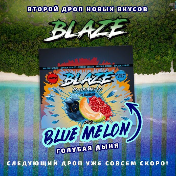 blaze-blue-melon.jpg