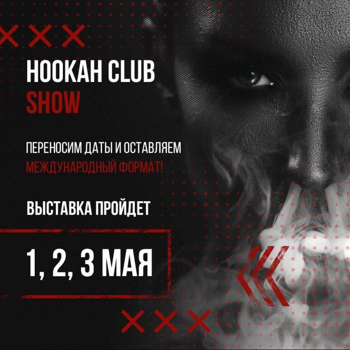 hookah-club-show-2021-.jpg
