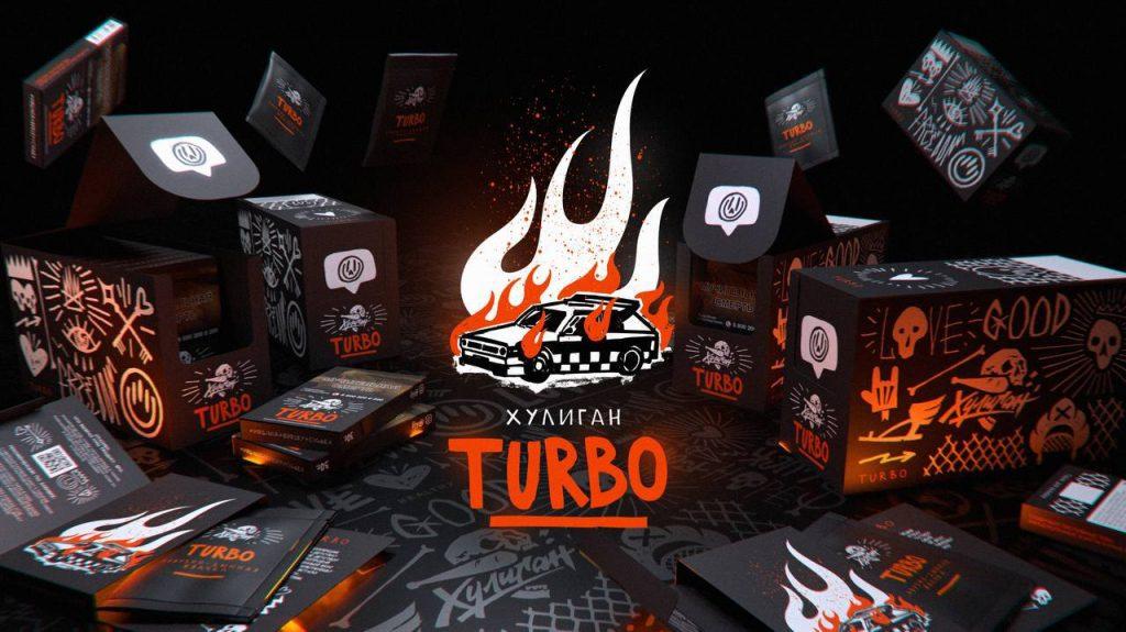 tabak-huligan-turbo.jpg
