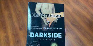 darkside-cyber-kiwi.jpg