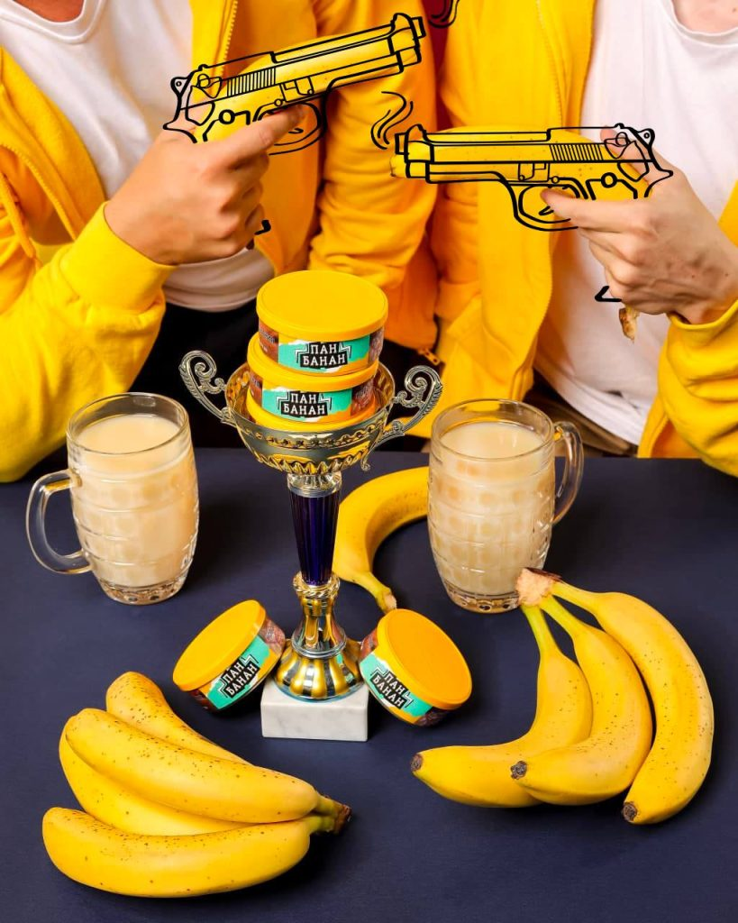 severnyj-pan-banan.jpg